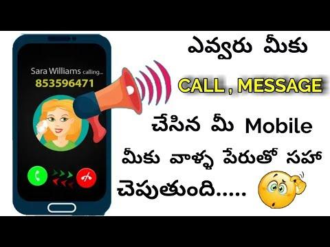 Best Caller Name Announcer App For Android || Telugu Tech Pro || Mobile Tricks
