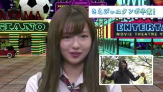 2017/06/17 RSK山陽放送(岡山・香川) ユタンポ.
