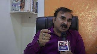Exclusive Interview With Senior BJP Leader VINOD MISHRA On Saifuddin Soz's Kashmir Matter