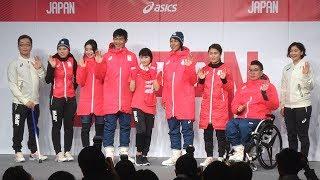 平昌五輪の日本代表選手団公式ウェアを発表