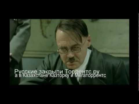 В Казахстане закрывают торрент трекеры