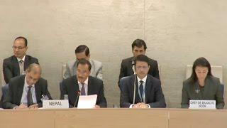 Deputy Prime Minister Kamal Thapa UN Speech