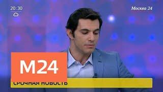 Смотреть видео Хабиб Нурмагомедов дисквалифицирован на девять месяцев - Москва 24 онлайн
