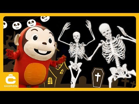 Skeleton Friends' Dance | Do You Like HALLOWEEN? | Cocomong Doodle Toy For Kids