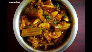 Healthy Foods Lip-smacking Brinjal Drumstick Thokku.!!!! ||Brinjal Drumstick Curry recipe