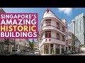 SINGAPORE'S AMAZING HISTORIC BUILDINGS