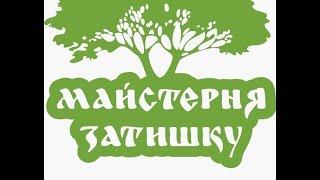 Качественные двери натурального дерева межкомнатные ламинированные из массива под заказ Одесса цены(Качественные межкомнатные ламинированные двери Одесса цены Качественные межкомнатные ламинированные..., 2015-05-19T15:11:25.000Z)
