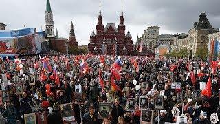 Фото Шествие Бессмертного полка в Москве