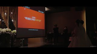 [OVERLAY MEDIA 웨딩영상 : 부산 본식DVD…