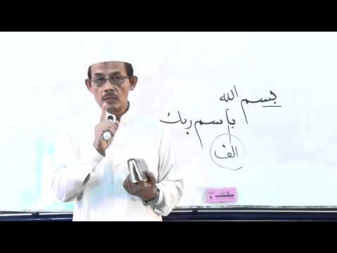 Tafsir Bismillah