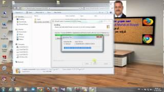برنامج Xilisoft Audio Converter  مع التفعيل
