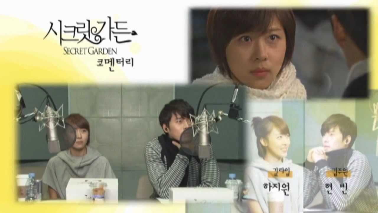 Ha Ji Won And Hyun Bin 2013 SGDVD - Hyun Bin &...