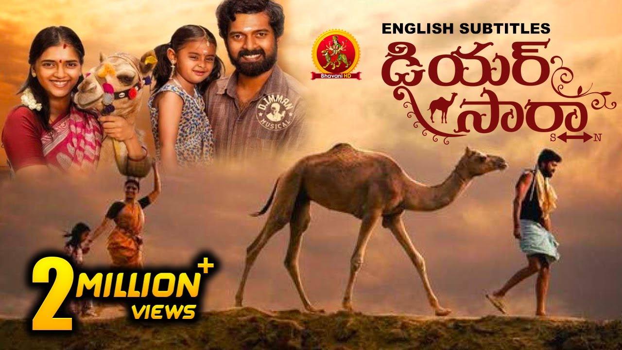 Dear Saraa Full Movie   2020 Telugu Full Movies   Vikranth   Vasundhara   Bakrid
