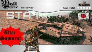 STA-1 - alter Samurai - World of Tanks