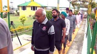 Healing Garden - Sunam, Punjab - Intro Video (Health park)