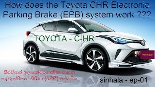 Toyota CHR Electronic Parking …