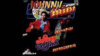 ジョニー大倉 - 恋のまちぼうけ