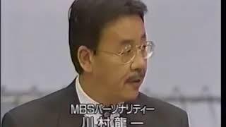 1995年阪神大震災 川村龍一が車の中から携帯電話で震災直後の様子を 西條遊児 検索動画 12