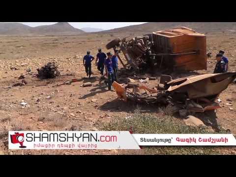 Փրկարարը КамАЗ-ով Արարատի մարզում վթարի է ենթարկվել և տեղում մահացել