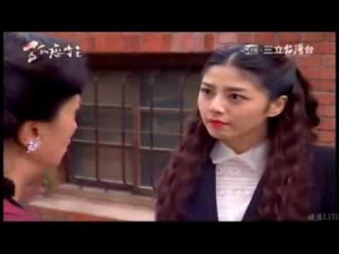 韓瑜孤戀花22集