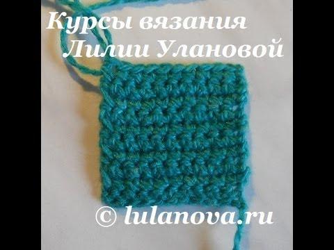 Вязание крючком квадрата по рядам (прямой) - Knitting square crochet