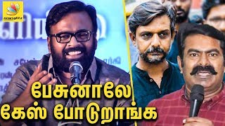 Karu Palaniappan Mass Speech on Thirumurugan Arrest