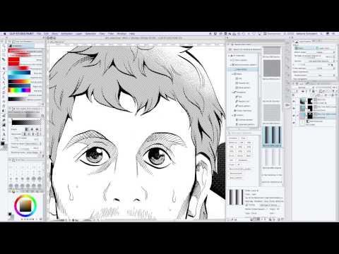 Rastern mit Clip Studio Paint