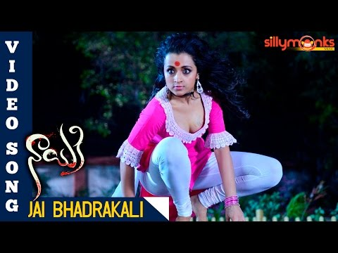 Jai Bhadrakali Full Video Song - Nayaki Movie - Trisha, Raghu Kunche | Govi Goverdhan