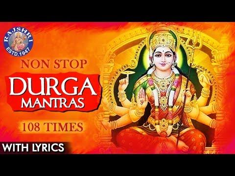 Non Stop Durga Mantras 108 Times | Durga Mantras With Lyrics | Navratri Special