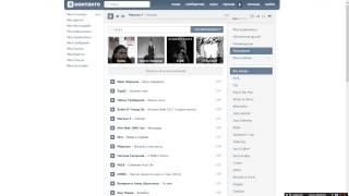 Почему не сохраняется музыка Вконтакте - что делать?