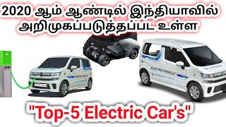 top 5 Electric cars to be launched in India by 2020