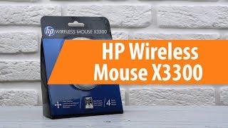 Розпакування миші HP Wireless Mouse X3300 / Unboxing HP Wireless Mouse X3300
