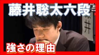 【将棋】藤井聡太六段の強さの理由、羽生善治永世七冠が分析した結果・・・