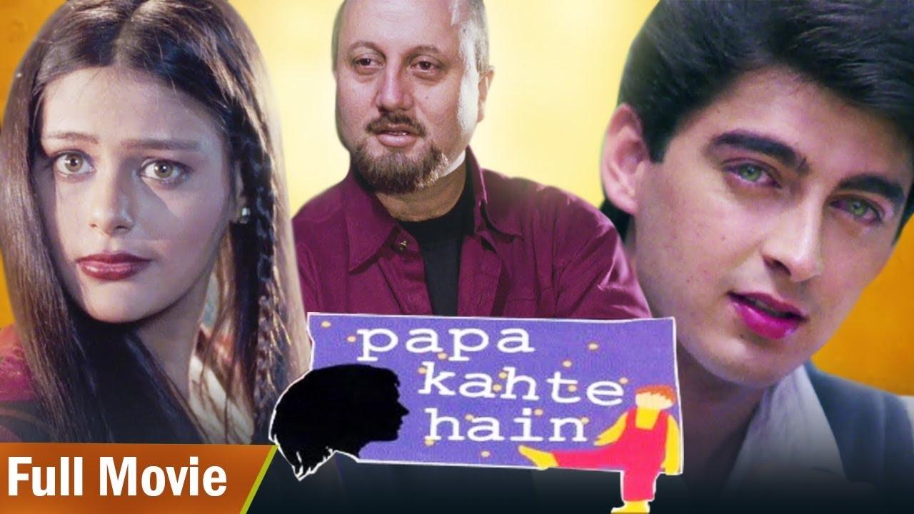 Download Papa Kahte Hain (1996) Full Movie - Ghar Se Nikalte Hi... | Mayuri Kango | 90's Bollywood Movie
