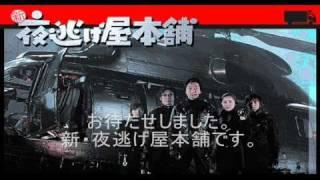 使用楽曲:中村雅俊「立ち上がれ」 作詞:後藤貴光 作曲:FOOTSTAMP 首...