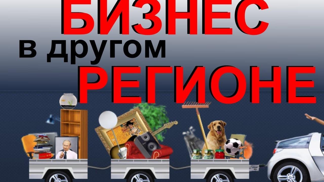 бланк отчета по есв за сентябрь 2013 украина