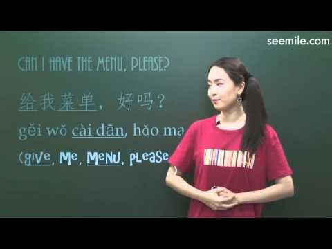 (Survival mandarin) 9.AT A CHINESE RESTAURANT - Expressions