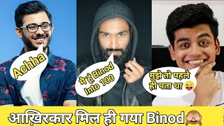 Mil Gya Binod | Reality of Binod | Who Is Binod | Carryminati Binod | Aamir Siddique | Slayy Point