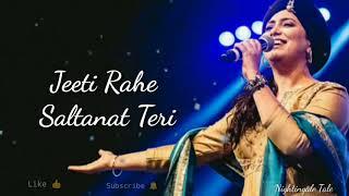 Aaj Din Chadheya l Female Version l Harshdeep Kaur