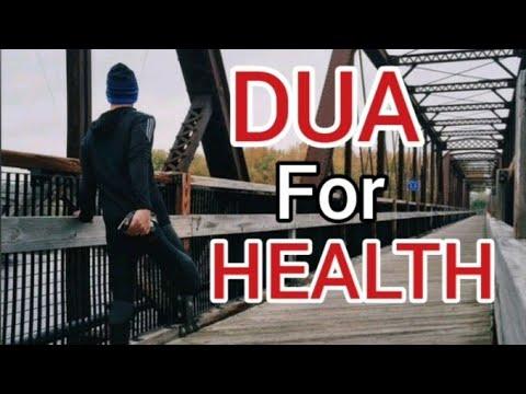 POWERFUL DUA for HEALTH - Health series: part 2 - original recitation