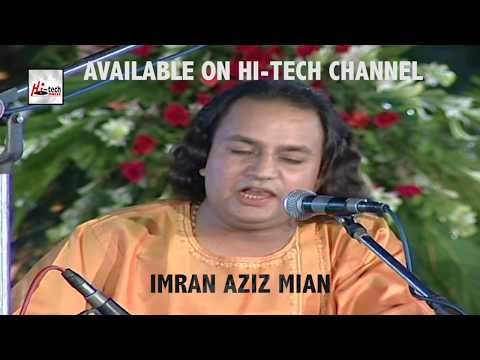 PROMO - IMRAN AZIZ MIAN QAWWAL - OFFICIAL VIDEO