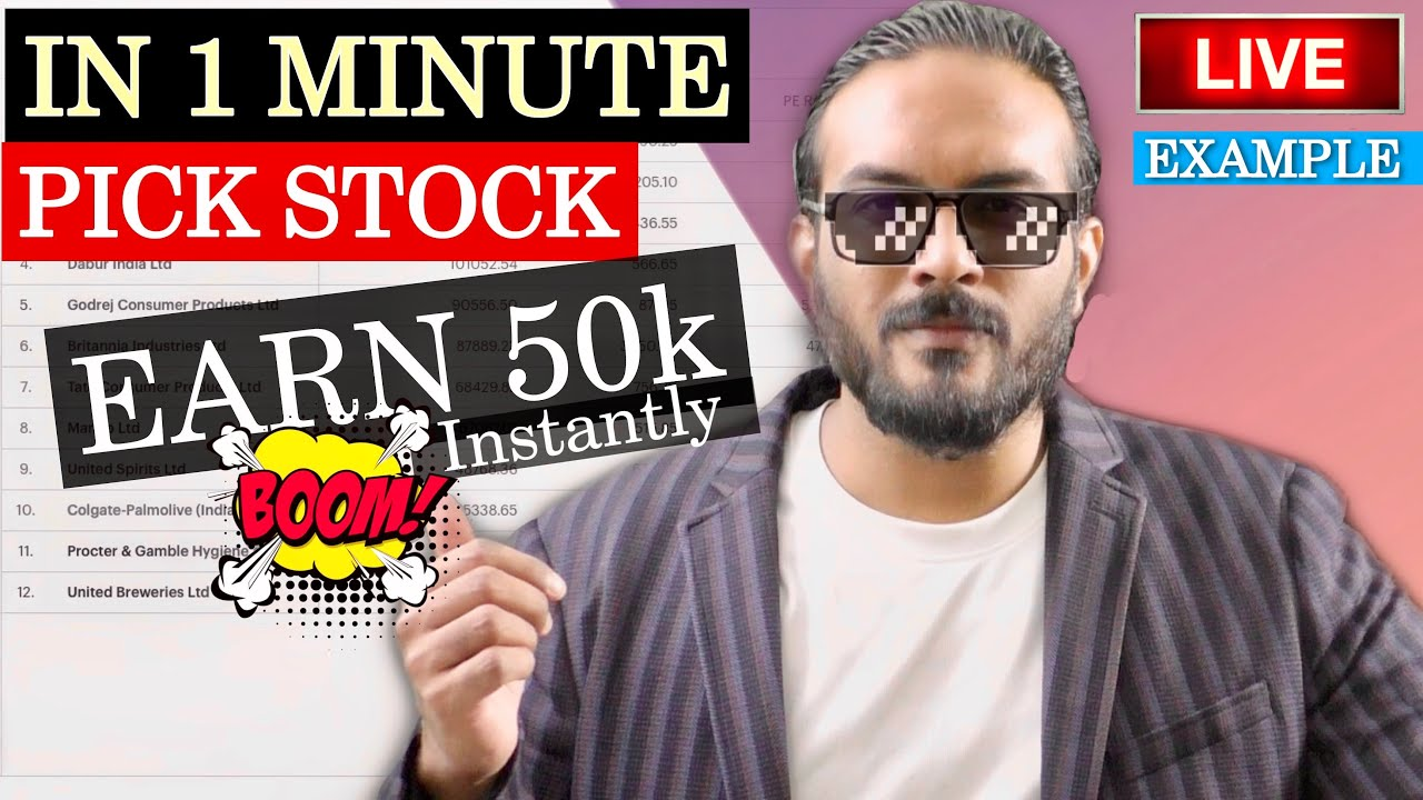 Make money online 2021 | Just 1 Min Pick Stock use this TOOL & Earn 50k Monthly online