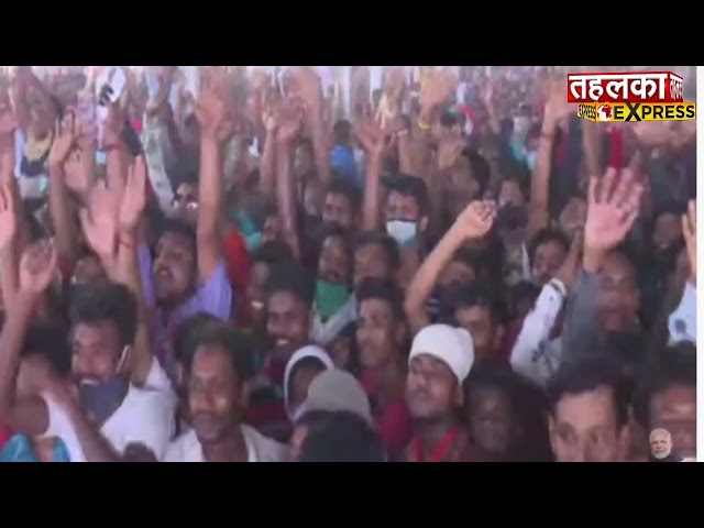 PM Modi addresses public meeting at Tarakeshwar, West Bengal