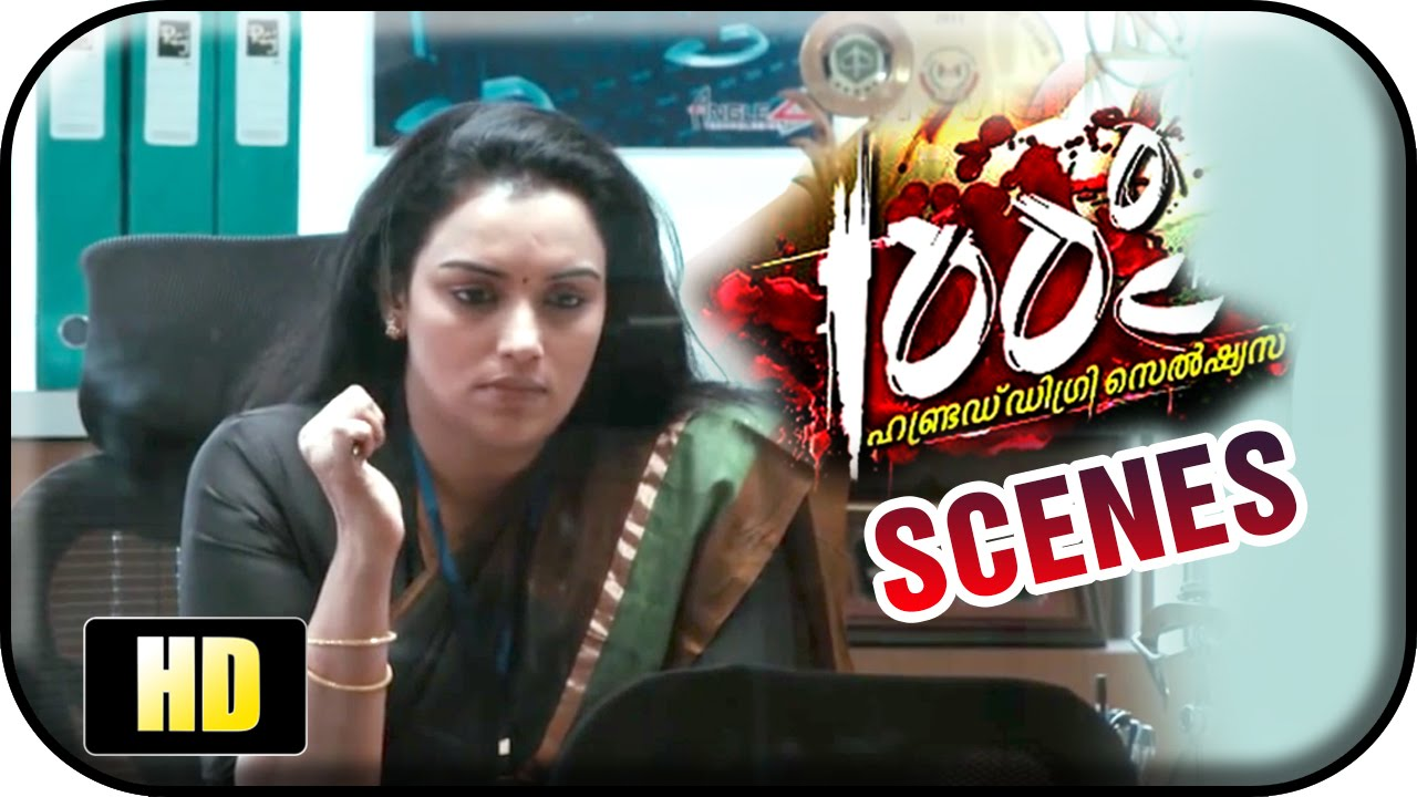 100 degree celsius malayalam movie shwetha menon gets a blackmail call - 4 4