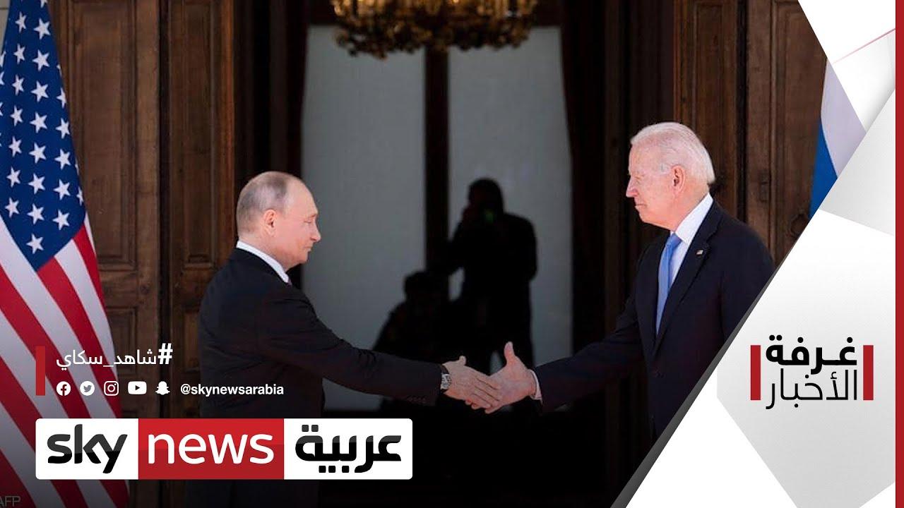 واشنطن وموسكو.. ومستقبل العلاقات | #غرفة_الأخبار  - نشر قبل 3 ساعة