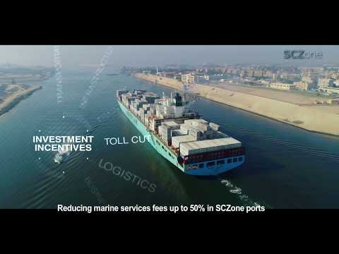 Suez Canal Zone movie