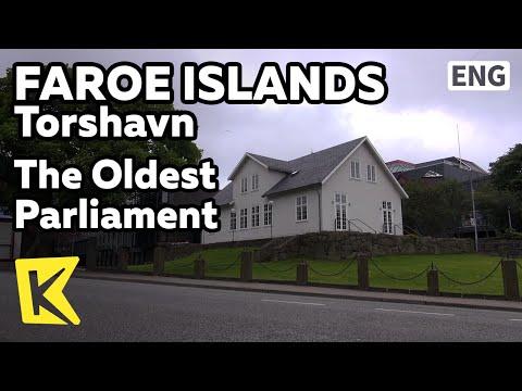 【K】Faroe Islands Travel-Torshavn[페로제도 여행-토르스하운]세계에서 가장 오래된 의회/The Oldest Parliament