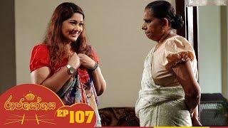 Raja Yogaya | Episode 107 - (2018-12-11) | ITN Thumbnail