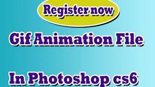 Wie Sie eine animation erstellen oder blink-GIF-button