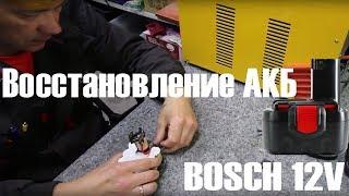 BOSCH АККУМУЛЯТОР 12V элементтерін ауыстыру